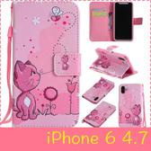 【萌萌噠】iPhone 6/6S (4.7吋) 韓國可愛彩繪保護套 全包軟邊側翻皮套 支架 插卡 磁釦 皮套 保護套