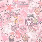行李箱貼紙 50張粉色少女心可愛行李箱防水貼紙旅行箱卡通登機箱貼畫電腦 伊芙莎