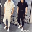 夏季短袖t恤套裝男韓版修身男裝2020新款社會小伙網紅兩件套【果果新品】
