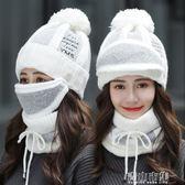 帽子女士秋冬季針織帽百搭青年護耳冬天保暖厚騎車毛線帽子女 青山市集