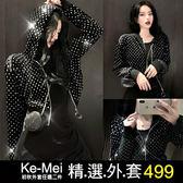 克妹Ke-Mei【AT54243】歐美時尚感波點亮片圓杯拉鍊連帽外套