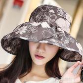 帽子女夏天潮韓版防曬遮陽帽出游太陽帽可折疊防紫外線大檐沙灘帽 花間公主