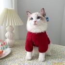 韓版IG寵物狗狗貓貓衣服英短藍白布偶貓小奶貓咪夏季薄款防掉毛【小狮子】