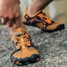 溯溪鞋新款浮潛溯溪鞋男速乾戶外徒步登山鞋男夏季運動鞋涉水鞋透氣男鞋 快速出貨