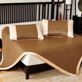 涼蓆雙面藤蓆加厚1.8m床可摺疊蓆子1.5米三件套雙人床冰絲1.2夏天 igo全館免運