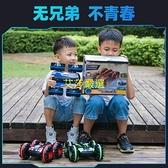遙控汽車兒童水陸兩棲遙控越野車電動攀爬車超大四驅防水汽車船玩具男孩子