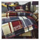 【免運】精梳棉 雙人加大床罩5件組 百褶裙襬 台灣精製 ~蘇格蘭風情~ i-Fine艾芳生活