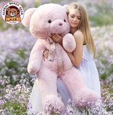 柏文熊櫻花熊毛絨玩具 大號熊公仔兒童娃娃抱抱熊生日禮物女 晴光小語