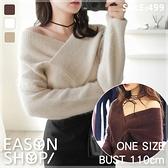 EASON SHOP(GW7998)超柔軟毛茸茸性感海馬毛大V領毛衣 露肩 一字領 套頭 長袖針織上衣 寬鬆 落肩