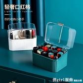 網紅化妝品收納盒學生桌面整理防塵便捷家用梳妝台口紅耐用儲物罐 618購物節 YTL