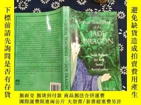 二手書博民逛書店THE罕見SEXUAL TEACHINGS OF THE JAD