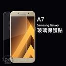 Samsung Galaxy A5 / ...