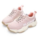 PLAYBOY RetroII 兔兔老爹鞋-粉-Y5725