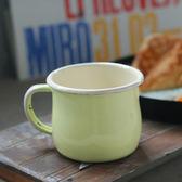 【波蘭Emalia Olkusz】琺瑯大肚杯250ml-檸黃