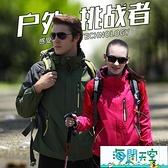 爬山旅行潮牌女沖鋒衣男春秋薄款軍綠玫紅色防雨工作服裝單層外套