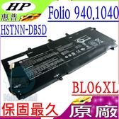 HP 電池(原廠)-惠普 BL06XL,1040,1040 G0,1040 G1,1040 G2,HSTNN-W02C,L7Z22PA,F2R72UT,HSTNN-DB5D