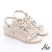 A.S.O 玩美涼夏 鏡面牛皮鏤空花朵鉚釘楔型涼鞋  米