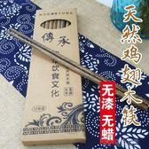 筷子雞翅木無漆無蠟家用簡約防滑不發霉實木成人高檔家庭10雙套裝 探索先鋒