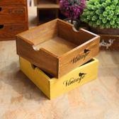 zakka復古辦公桌面木質收納盒 多功能遙控器鑰匙正方形木盒子促銷【快速出貨】