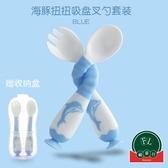 歪把可彎曲餐具套裝輔食矽膠軟勺彎頭勺寶寶【福喜行】