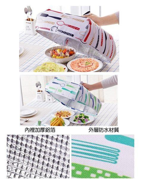 加厚鋁箔折疊提把食物保溫餐罩組