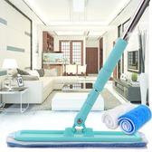 馨夢園平板拖把家用塵推拖地板擦瓷磚木地板拖把靜電拖布平拖地拖【交換禮物特惠】
