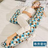 孕婦枕護腰側睡枕頭多功能u型枕靠抱枕托腹墊子側臥枕孕睡覺神器 LX【驚喜價格】