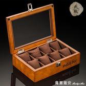 歐式復古木質天窗手錶盒子八只手錶展示盒首飾手鍊盒收納盒 全網最低價最後兩天