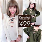 克妹Ke-Mei【ZT49241】時髦炸了!可二面穿的釘釦馬甲綁帶露肩毛衣