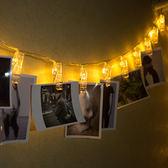 串燈 小照片夾子燈串相片夾子創意led彩燈燈串臥室裝飾燈照片墻燈wy【快速出貨八折優惠】