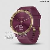 GARMIN 運動休閒 智慧錶 智能錶 vivosmart HR 心率智慧手環 野莓紫x矽膠錶帶 010-01850-57