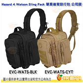 Hazard 4 Watson Sling Pack 單肩後背旅行包 公司貨 後背包 單肩包 黑/狼棕色