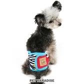【PET PARADISE 寵物精品】Field Glide 雙色條紋禮貌帶(3S/SS) 寵物禮貌帶