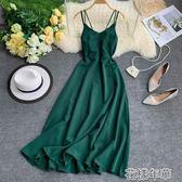 長裙交叉吊帶露背純色泰國海邊中長款大擺仙女洋裝 花樣年華