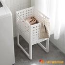 日本衛生間放衣物白色收納洗衣籃臟衣簍收納筐塑料籃【小獅子】