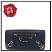 巴黎世家羊皮銀框釦式皮夾/銀框藍色390184全新商品