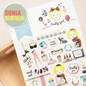 Norns 韓國【SONIA Daily girl 貼紙】餐具 日記 手帳 行事曆 拍立得照片 裝飾貼紙