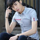 夏季短袖襯衫韓版修身純色男士襯衣休閒百搭白色寸衫 多色小屋