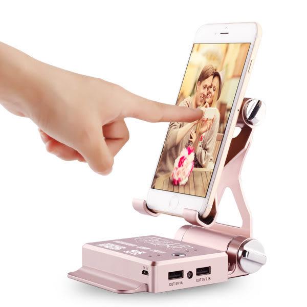 【PB】手機充電支架 平板 懶人支架 座充 移動 便攜式 變形金剛懶人支架行動電源 10400mah