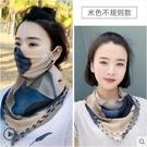 絲巾口罩女護頸透氣遮臉面罩防紫外線雪紡薄...