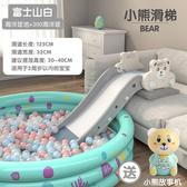 兒童床沿折疊滑滑梯寶寶室內家用小型沙發玩具嬰兒家庭床上游樂園 免運費