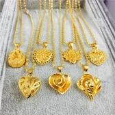 新款仿真黃金色鎖骨項鏈女愛心吊墜沙金色歐幣結婚鍍金飾品不掉色 雙十二8折