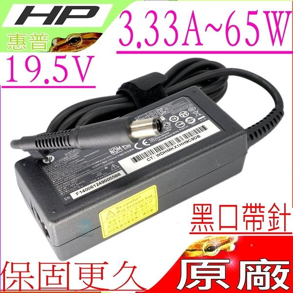 HP 19.5V,3.33A 充電器(原廠)-65W,6515,6535,6710,6715,6720,6730,6735,6820,5220M,5320M,黑口帶針
