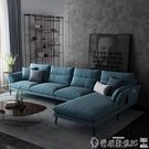 沙發北歐乳膠布藝沙發現代簡約整裝可拆洗大小戶型客廳組合家具 LX新年禮物