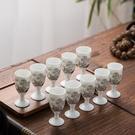 景德鎮陶瓷酒具仿古家用白酒杯中式復古創意古風高腳杯小酒盅宮廷 夢幻小鎮