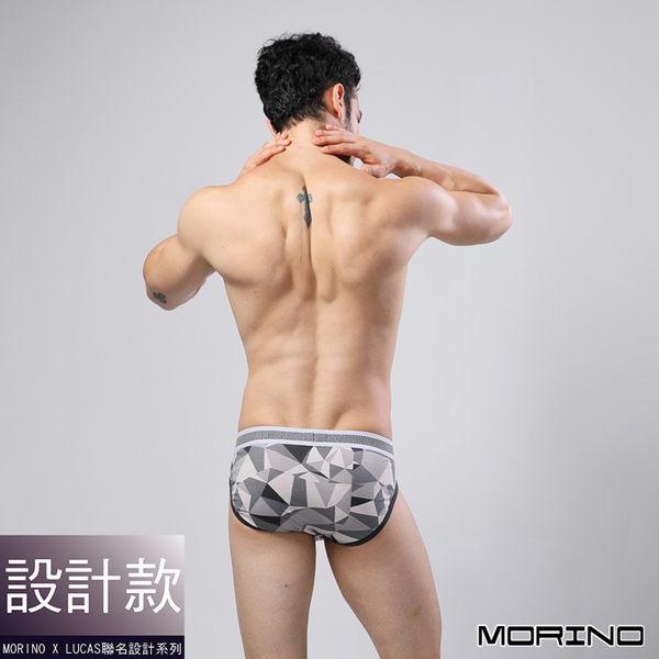 【MORINOxLUCAS設計師聯名】幾何迷彩時尚三角褲 灰色