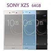 【24期0利率】SONY XZs 64G / Sony Xperia XZs 5.2 吋  4G LTE  雙卡雙待 IP65 / 68 防水防塵等級