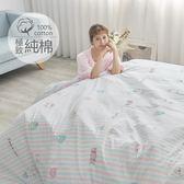 [SN]#B190#100%天然極致純棉6*7尺雙人舖棉兩用被套(6*7尺)鋪棉涼被(限2件內超取)台灣製 鋪棉被單