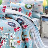 床包組/防蹣抗菌-單人精梳棉床包組/噗噗車/美國棉授權品牌[鴻宇]台灣製1965
