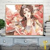 古風diy數字油畫卡通手繪填色油彩畫裝飾畫人物油畫【雲木雜貨】